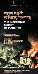 The Incredible Secret_030919.jpg