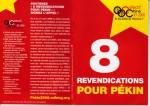 Benjin-2008-Amnesty.jpg