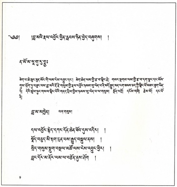 Bodycaryavatara - Trinlay Tulkou 2102412573