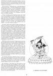 Tushita-L. Y.-Thoubten-4.jpg